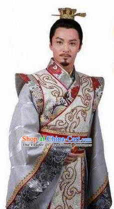 Chinese Ancient Tang Dynasty Emperor Li Shimin Embroidered Imperial Robe Replica Costume for Men