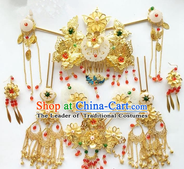 Traditional Chinese Ancient Wedding Jade Phoenix Coronet Hair Accessories Hairpins Complete Set for Women