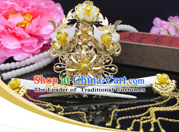 Chinese Ancient Hair Accessories Phoenix Coronet Hairpins Traditional Palace Lady Headwear for Women