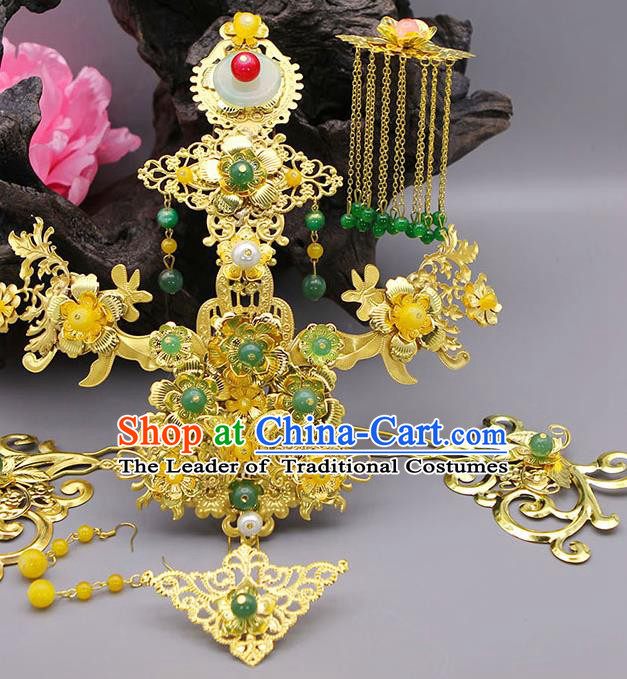 Chinese Ancient Wedding Hair Accessories Complete Set Phoenix Coronet Traditional Palace Lady Headwear for Women