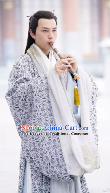Chinese Ancient Drama Untouchable Lovers Southern and Northern Dynasties Nobility Childe Replica Costume for Men