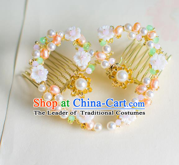 Chinese Traditional Palace Hair Accessories Hair Comb Ancient Xiuhe Suit Pearls Hairpins for Women