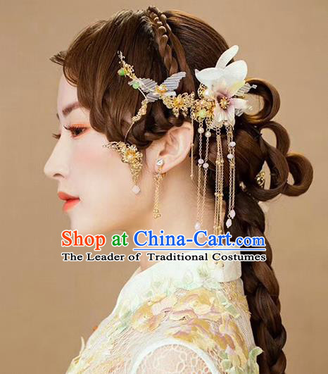 Chinese Traditional Palace Hair Accessories Hair Stick Ancient Xiuhe Suit Hairpins Complete Set for Women
