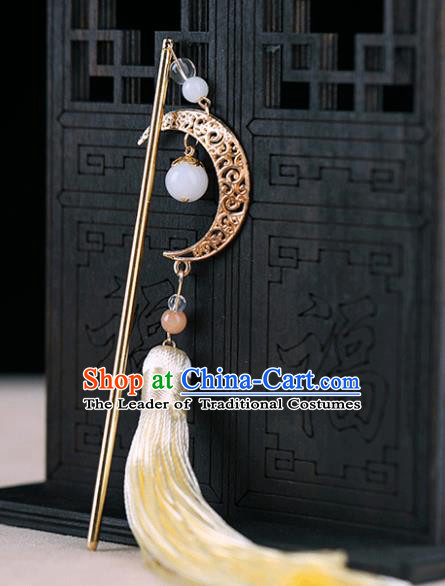 Chinese Traditional Handmade Hair Accessories Ancient Golden Moon Tassel Hairpins Hanfu Shell Step Shake for Women