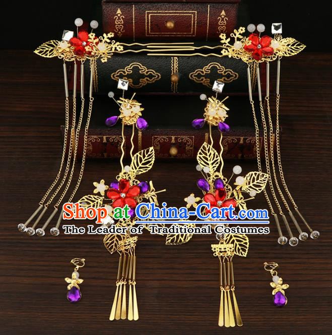 Chinese Traditional Handmade Hair Accessories Hair Clips Ancient Hairpins Xiuhe Suit Step Shake Complete Set for Women