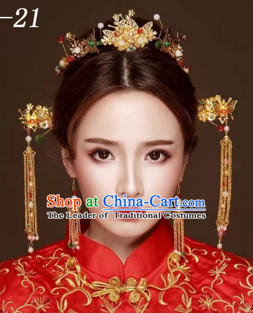 Chinese Traditional Xiuhe Suit Hair Accessories Ancient Bride Hairpins Hair Clips Complete Set for Women