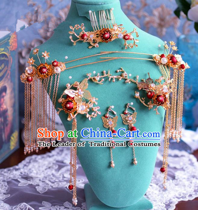 Chinese Ancient Handmade Hair Accessories Traditional Xiuhe Suit Hair Clips Step Shake Hairpins Complete Set for Women