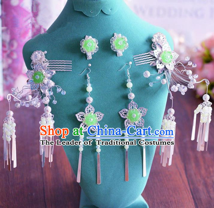 Chinese Ancient Handmade Palace Argent Hair Combs Hair Accessories Traditional Hairpins Complete Set for Women