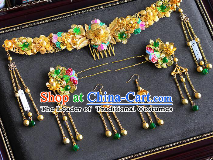 Ancient Chinese Handmade Classical Hair Accessories Xiuhe Suit Hair Clasp Hairpins Complete Set for Women