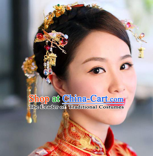 Ancient Chinese Handmade Classical Hair Accessories Hairpins Tassel Step Shake Complete Set for Women