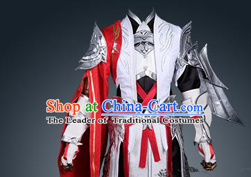 Chinese Ancient Cosplay Costume Nobility Childe Swordsman Body Armour Clothing for Men