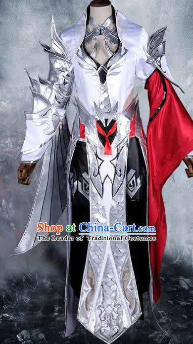 Chinese Ancient Cosplay Warrior White Costume Nobility Childe Swordsman Body Armour and Boots for Men