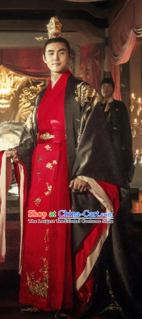 Chinese Ancient Emperor Wedding Costumes Legend Of Fu Yao Traditional Majesty Imperial Robe for Men