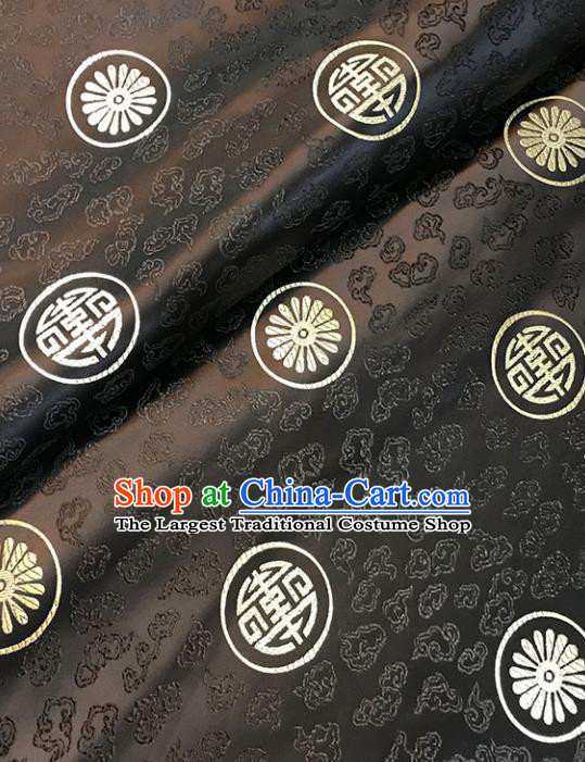 Asian Chinese Traditional Black Brocade Fabric Silk Fabric Chinese Fabric Material