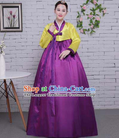 Korean Traditional Palace Costumes Asian Korean Hanbok Bride Yellow Blouse and Purple Skirt for Women