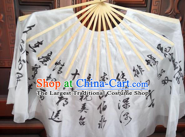 Traditional Chinese Crafts Folding Fan China Folk Dance Fans White Silk Fans