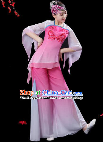 Traditional Chinese Folk Dance Pink Costumes Fan Dance Yangko Dance Clothing for Women