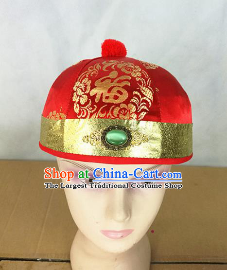 Traditional Chinese Beijing Opera Hat Ancient Qing Dynasty Prince Red Hat for Men