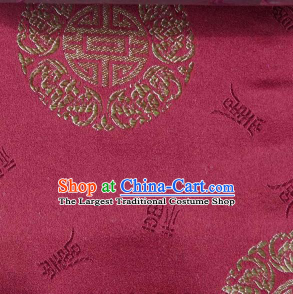 Asian Traditional Fu Character Pattern Design Wine Red Satin Material Chinese Tang Suit Brocade Silk Fabric