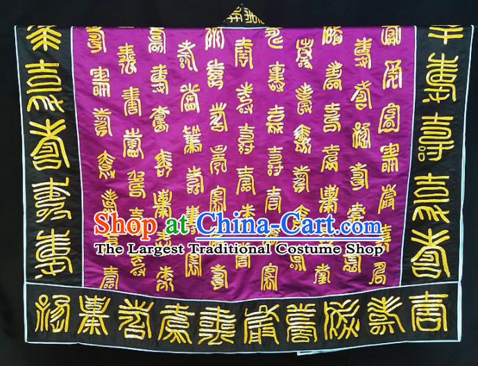 Chinese Ancient Taoist Priest Embroidered Purple Cassocks Traditional Taoism Vestment Costume