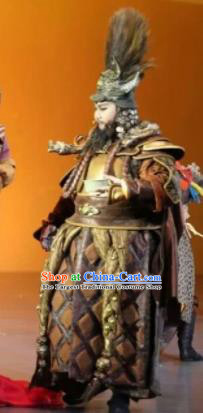 Chinese Zhaojun Chu Sai Ancient Mongol Nationality King Armor Clothing Stage Performance Dance Costume for Men