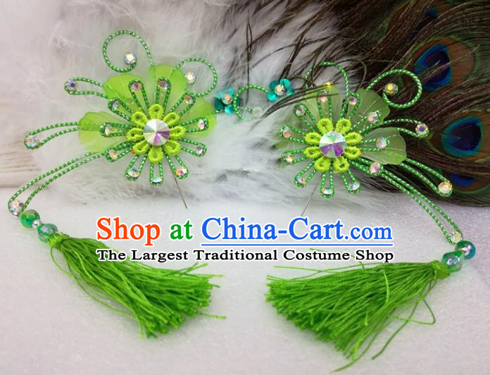 Chinese Traditional Beijing Opera Actress Green Tassel Flower Hair Clips Hair Accessories Ancient Hairpins for Adults