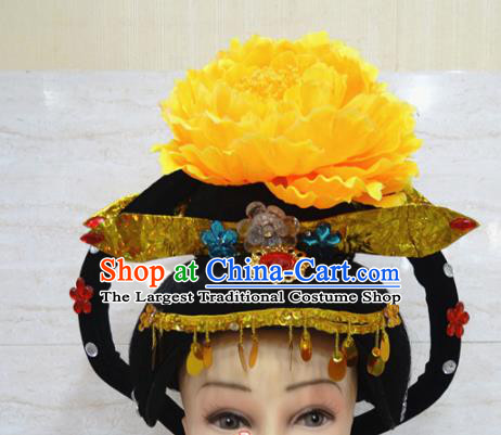 Chinese Traditional Beijing Opera Actress Hair Accessories Ancient Queen Yellow Peony Hairpins and Wigs for Adults