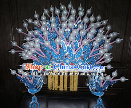 Chinese Traditional Beijing Opera Hair Accessories Ancient Bride Pearls Phoenix Coronet for Adults