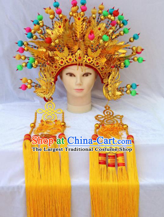 Chinese Traditional Beijing Opera Hair Accessories Peking Opera Imperial Consort Golden Phoenix Coronet