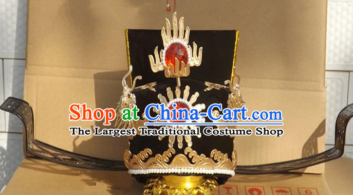 Chinese Traditional Beijing Opera Prime Minister Headwear Ancient Chancellor Black Hat