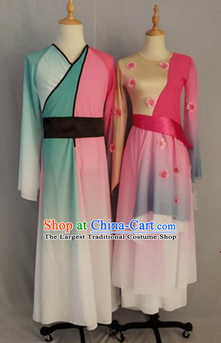 Traditional Chinese Classical Dance Costume China Folk Dance Clothing Complete Set