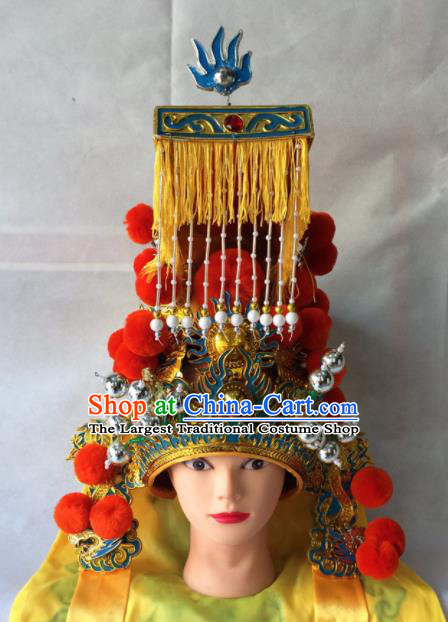 Asian Chinese Traditional Beijing Opera Helmet Headwear Ancient Emperor Tassel Hat for Men
