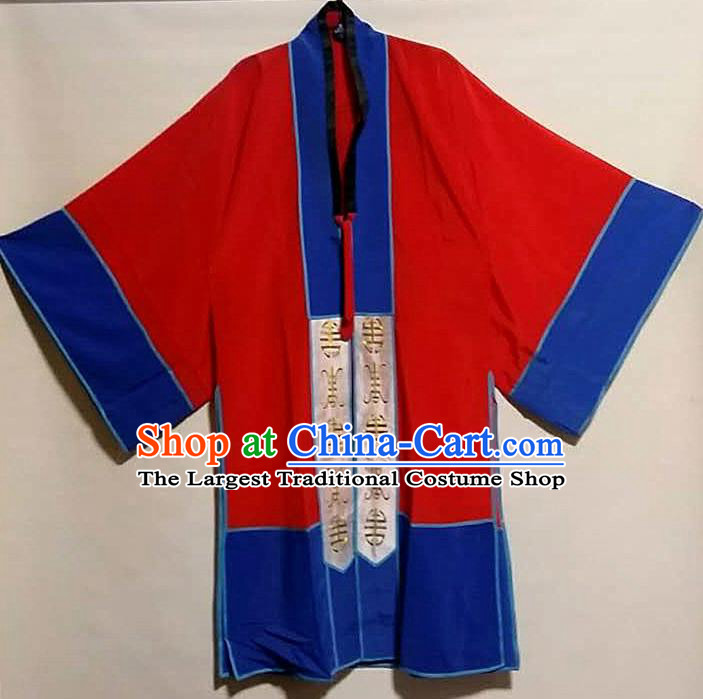 Traditional Chinese Beijing Opera Takefu Costume Ancient Taoist Priest Red Robe