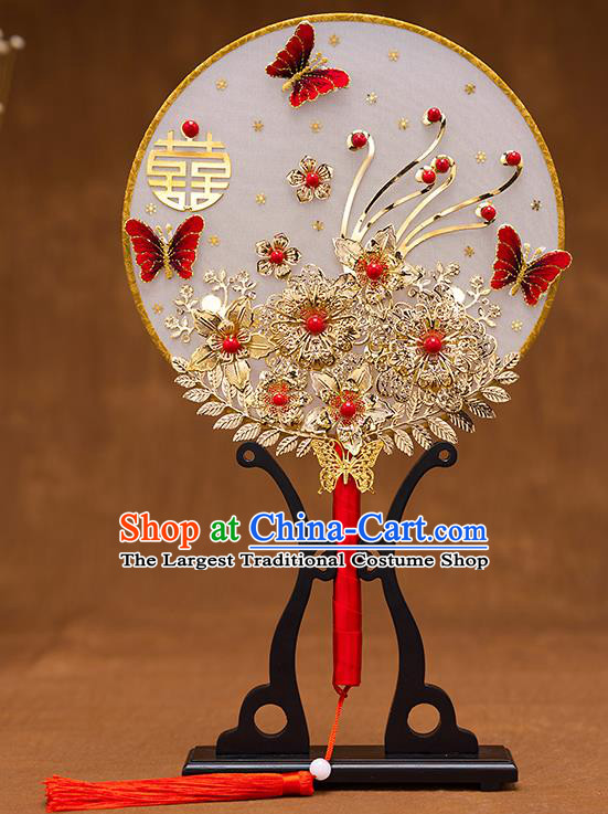Chinese Ancient Bride Accessories Traditional Wedding Classical Red Butterfly Palace Fans for Women