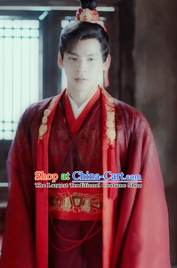 Chinese Ancient Drama Prince Wedding Hanfu Clothing Traditional Northern and Southern Dynasties Royal Highness Historical Costume for Men