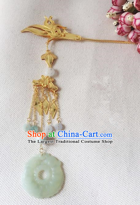 Traditional Chinese Handmade Hanfu Jade Tassel Hairpins Ancient Tang Dynasty Imperial Consort Hair Accessories for Women