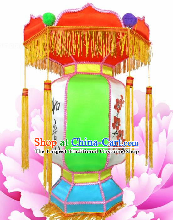 Chinese Handmade Green Palace Lanterns Traditional New Year Lantern Ancient Ceiling Lamp