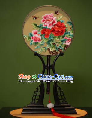 Handmade Chinese Traditional Double Side Silk Round Fan Classical Embroidered Peony Palace Fans for Women