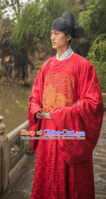 Chinese Traditional Ming Dynasty Minister Historical Costume Ancient Bridegroom Wedding Embroidered Red Robe for Men