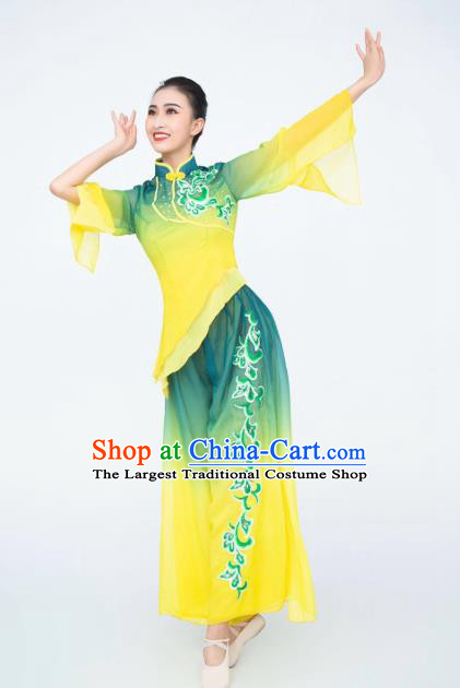 China Yangko Dance Yellow Outfits Traditional Folk Dance Costume Fan Dance Stage Performance Clothing