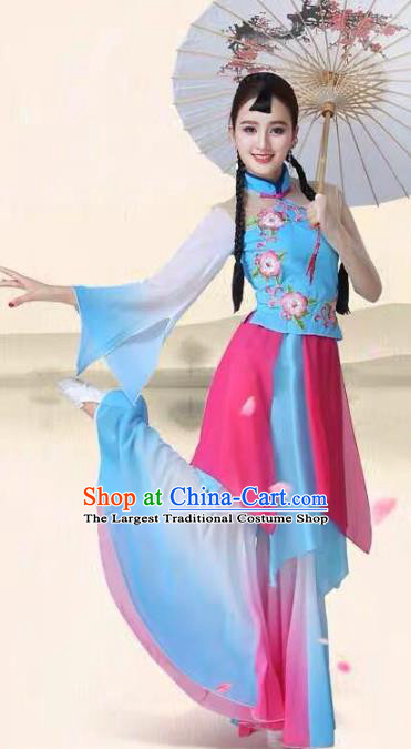 China Traditional Umbrella Dance Costume Folk Dance Performance Clothing Fan Dance Blue Outfits