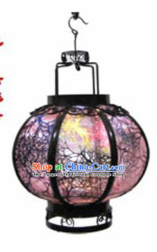 Chinese Classical Pink Gauze Round Palace Lantern Traditional Handmade Ironwork Ceiling Lamp