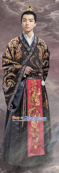 Chinese Ancient Emperor Baili Haohe Clothing Historical Drama Guardians of The Ancient Oath Karry Costume for Men
