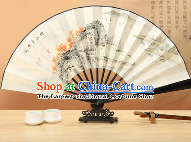 Chinese Traditional Hand Painting Landscape Ebony Paper Fan Classical Dance Accordion Fans Folding Fan