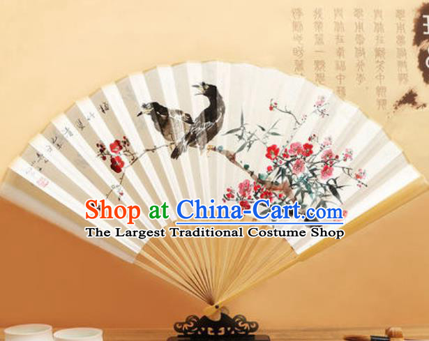 Chinese Hand Painting Birds Bamboo Plum Paper Fan Traditional Classical Dance Accordion Fans Folding Fan