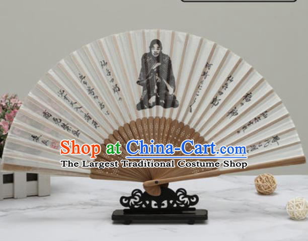 Chinese Traditional Printing Immortal Silk Fan Classical Dance Accordion Fans Folding Fan