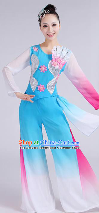 Chinese Fan Dance Stage Performance Costume Folk Dance Blue Outfits Umbrella Dance Clothing