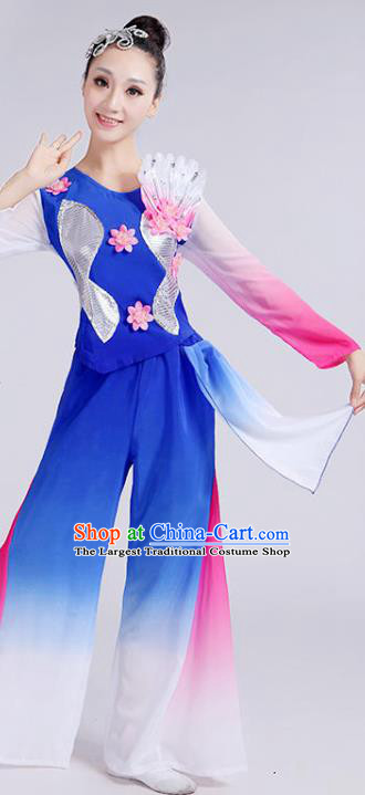 Chinese Umbrella Dance Clothing Fan Dance Stage Performance Costume Folk Dance Royalblue Outfits