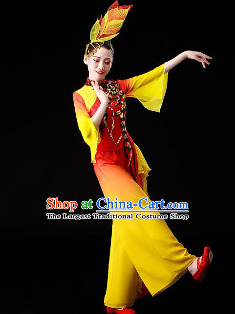 Chinese Traditional Folk Dance Fan Dance Clothing Yangko Dance Performance Yellow Outfits
